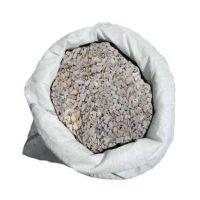 Мраморная крошка  крем-серая в/с  2.5-5мм,  25кг