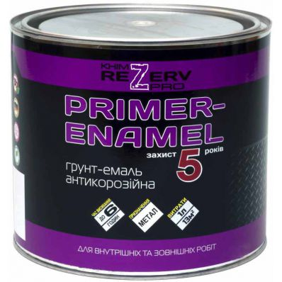 Грунт-эмаль 3в1 черная, 2.5кг, Khimrezerv Pro