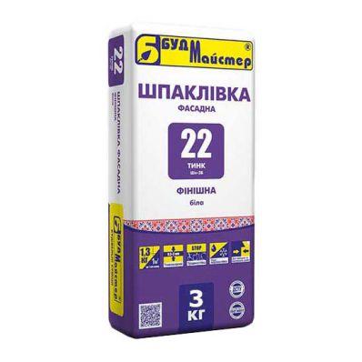Шпатлевка Тинк-22, финишная, 3кг