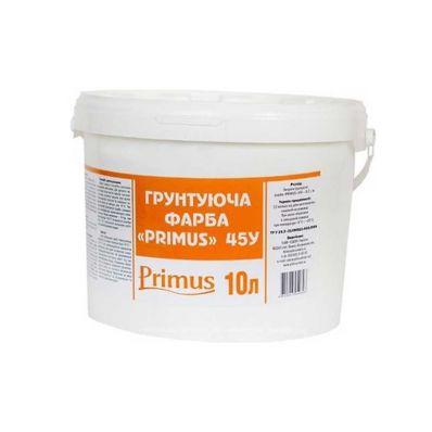 Грунт кварцевый 45У, 10л, Primus