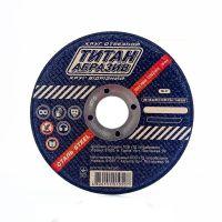 Круг шлифовальный по металлу 125х6х22мм, Титан