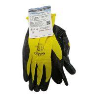 Перчатки нейлон с нитриловыс покрытием желтые с черным, 40г