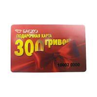 Подарочная карта номиналом 300грн